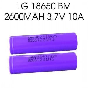 LG 18650 2 Lİ - BM26 2600MAH 3.7V 10A